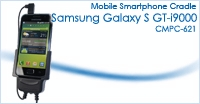 Samsung Galaxy S - Active & Passive Cradle
